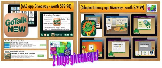 Attainment app giveaway